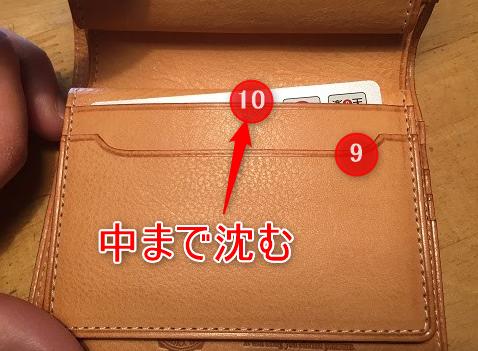 f:id:onitamaume:20180309111627p:plain
