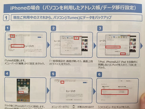 f:id:onitamaume:20180312112718j:plain