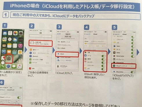 f:id:onitamaume:20180312112735j:plain