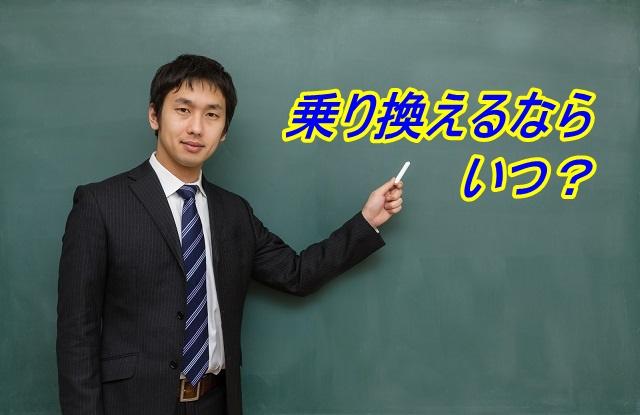 f:id:onitamaume:20180312132140j:plain