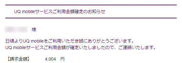 f:id:onitamaume:20180312133804p:plain