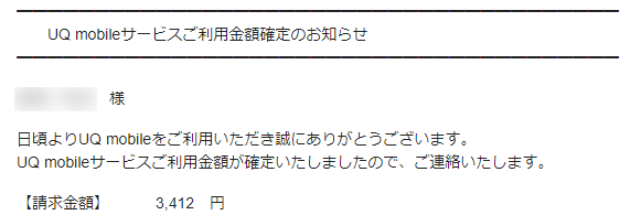 f:id:onitamaume:20180312133825p:plain