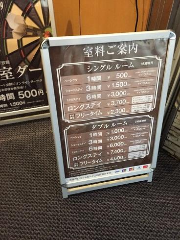 f:id:onitamaume:20180324110314j:plain