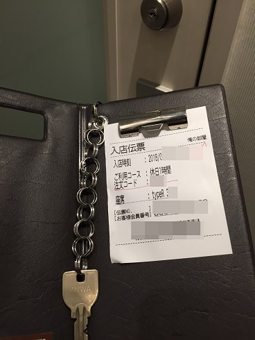 f:id:onitamaume:20180324112034j:plain