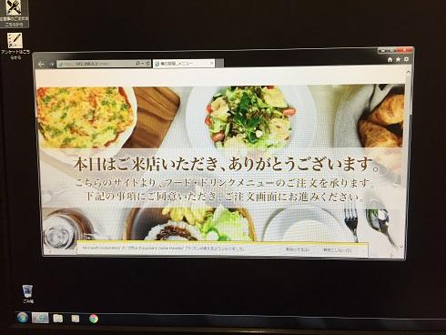 f:id:onitamaume:20180324125723j:plain