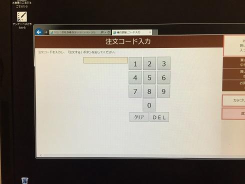 f:id:onitamaume:20180324125911j:plain