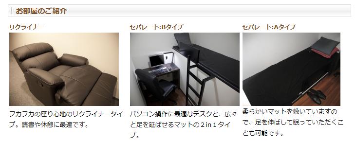 f:id:onitamaume:20180324132343p:plain