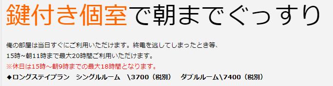 f:id:onitamaume:20180324151837p:plain