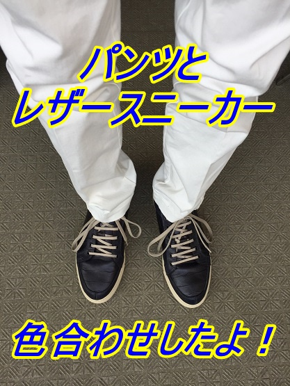 f:id:onitamaume:20180402165900j:plain