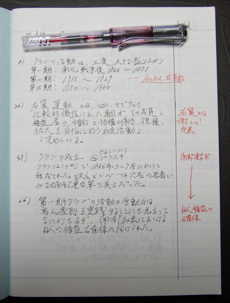 f:id:onitenyomubook:20170511222441j:plain