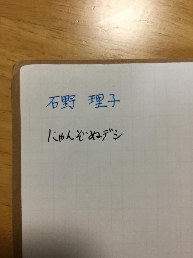 f:id:onitenyomubook:20170513230859j:plain