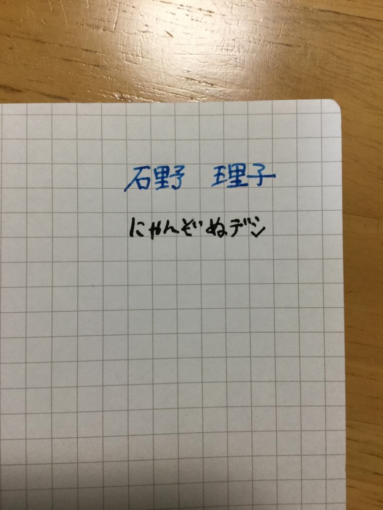 f:id:onitenyomubook:20170513230954j:plain