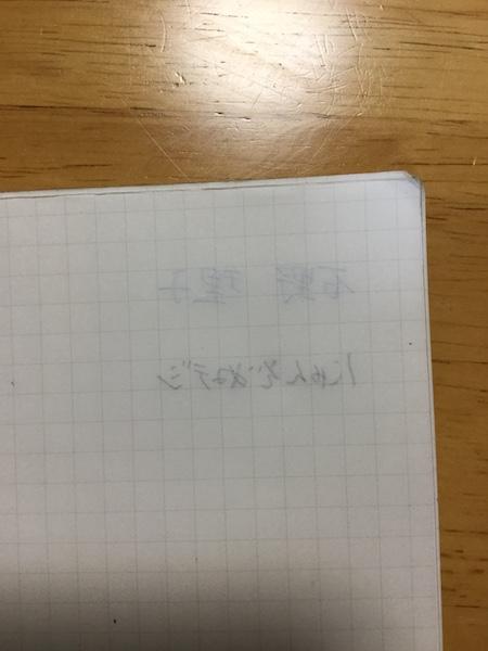 f:id:onitenyomubook:20170513231503j:plain