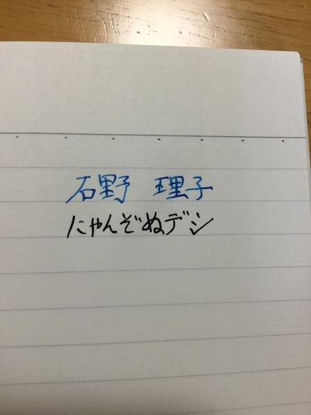 f:id:onitenyomubook:20170513231508j:plain