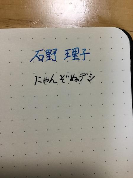 f:id:onitenyomubook:20170513231514j:plain