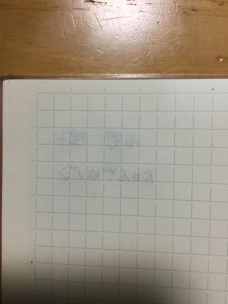 f:id:onitenyomubook:20170513231536j:plain