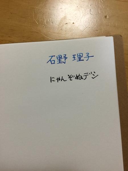 f:id:onitenyomubook:20170513231539j:plain