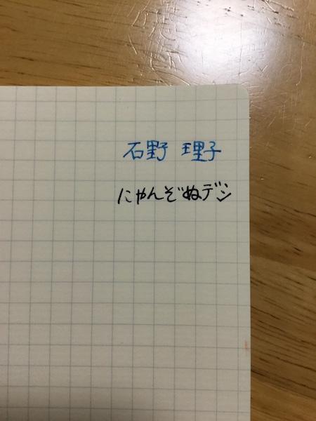 f:id:onitenyomubook:20170513231606j:plain