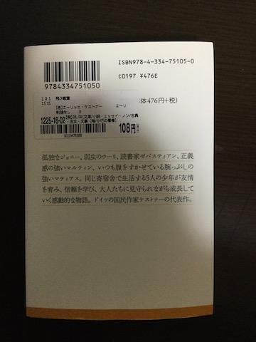 f:id:onitenyomubook:20170519023109j:plain