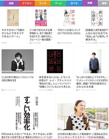 f:id:onitenyomubook:20170905162519p:plain