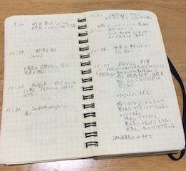 f:id:onitenyomubook:20170906110442j:plain