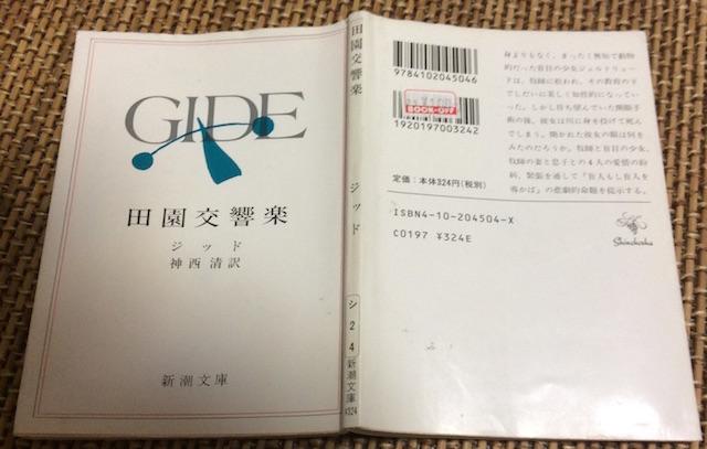 f:id:onitenyomubook:20170918000019j:plain