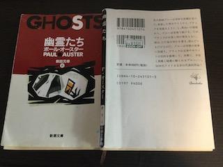 f:id:onitenyomubook:20170918133343j:plain