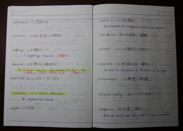 f:id:onitenyomubook:20171206004648j:plain
