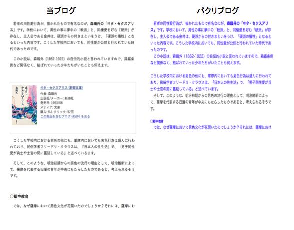 f:id:onitenyomubook:20180213185210p:plain