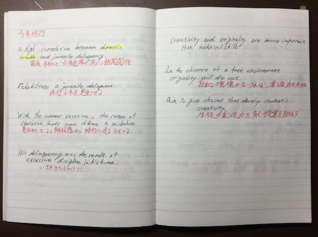 f:id:onitenyomubook:20180317234720j:plain
