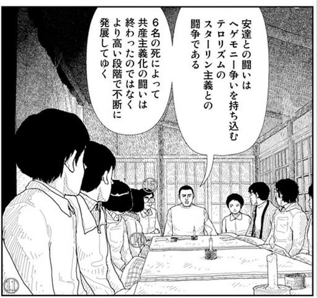 f:id:onitenyomubook:20180410132824j:image