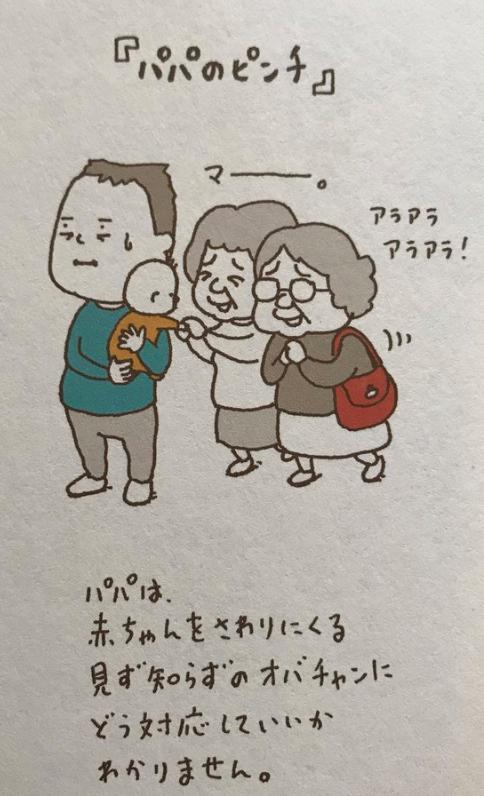 f:id:onitenyomubook:20190917222924p:plain