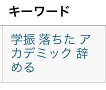 f:id:onitenyomubook:20191118213034p:plain
