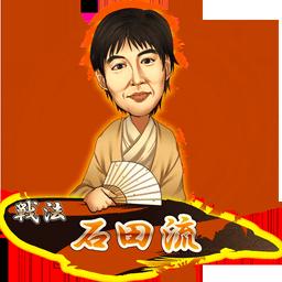 将棋ウォーズの画像
