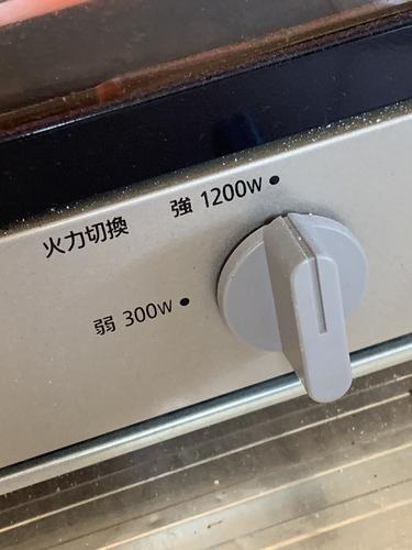 オーブンのワット数