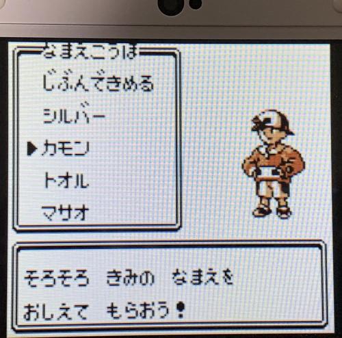 f:id:oniwa_hanauta:20190802122957j:plain