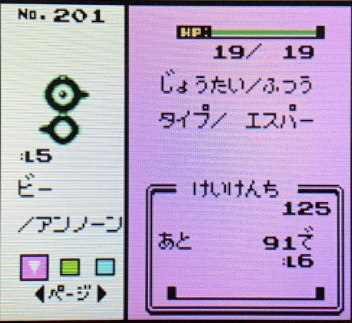 f:id:oniwa_hanauta:20190803113846j:plain