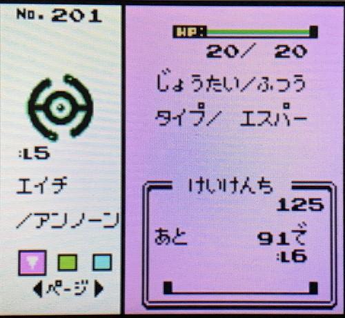 f:id:oniwa_hanauta:20190803113900j:plain