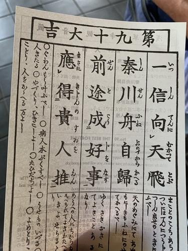 f:id:oniwa_hanauta:20190804120608j:plain