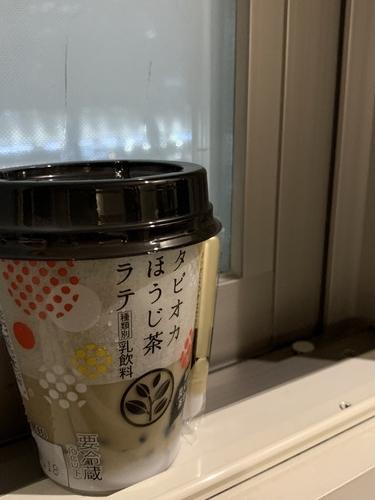 ほうじ茶タピオカラテ