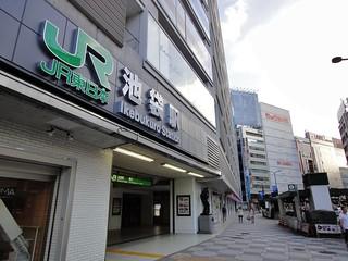 f:id:oniwa_hanauta:20190804134307j:plain