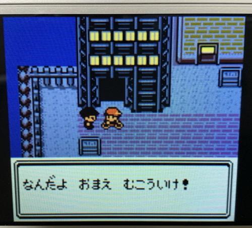 f:id:oniwa_hanauta:20190805121556j:plain