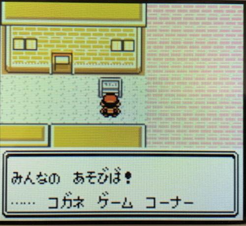 f:id:oniwa_hanauta:20190805142004j:plain
