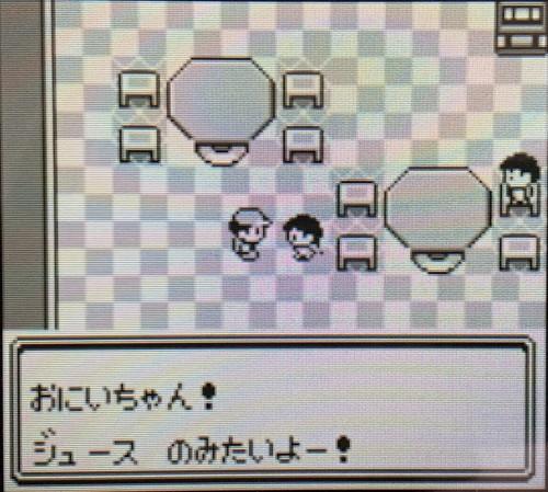 f:id:oniwa_hanauta:20190805143621j:plain