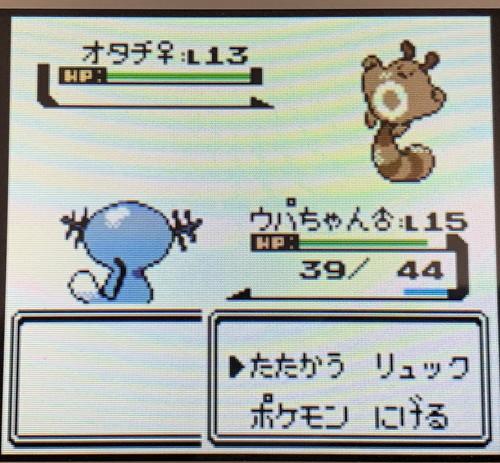 f:id:oniwa_hanauta:20190805151117j:plain