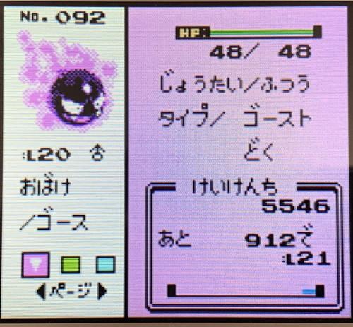 f:id:oniwa_hanauta:20190805151347j:plain