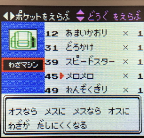 f:id:oniwa_hanauta:20190805153530j:plain