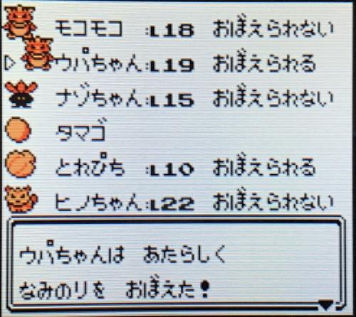 f:id:oniwa_hanauta:20190807132027j:plain