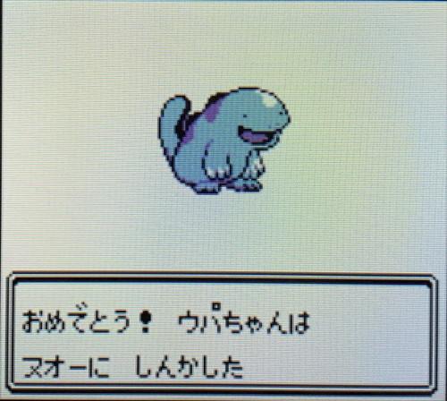 f:id:oniwa_hanauta:20190807135354j:plain