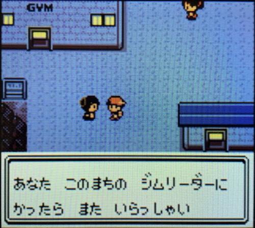 f:id:oniwa_hanauta:20190810160754j:plain